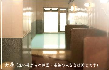Bath_w